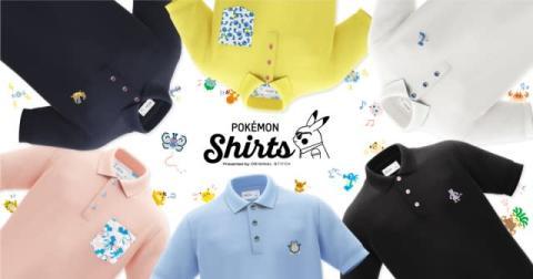 『ポケモン』柄のポロシャツ新発売 151種の刺繍など自由にカスタマイズ