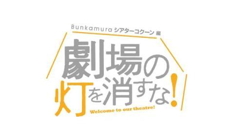 WOWOW演劇プロジェクトに阿部サダヲ、松たか子、麻生久美子、神木隆之介ら出演決定
