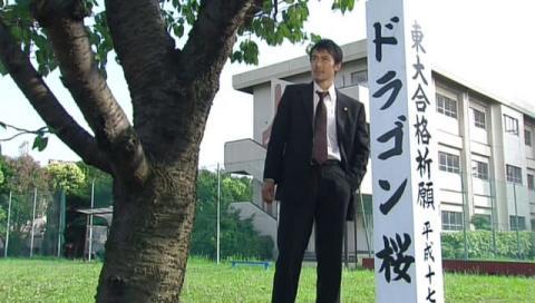 日曜劇場『ドラゴン桜2』、今夏の放送延期 阿部寛「地道に準備していきたい」