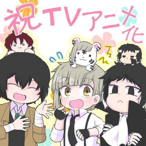 『文豪ストレイドッグス わん!』テレビアニメ化 原作の公式スピンオフギャグ