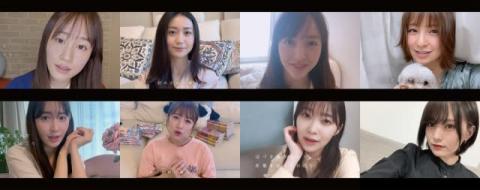 AKB48、withコロナ新曲にOG8人参加 前田敦子「心に届きますように」