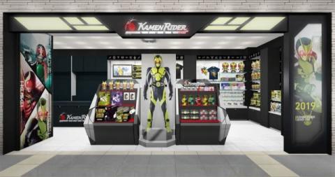 世界初の「仮面ライダー」公式グッズショップ 東京駅一番街に7・1オープン