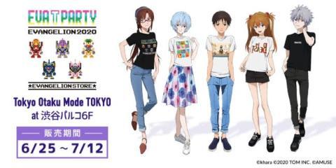 Tokyo Otaku Mode × エヴァンゲリオンがコラボレーション!「EVA T PARTY2020」&ゆるしと+Ninja-kunコラボアイテム販売イベントを渋谷PARCO 6Fにて開催! 【アニメニュース】