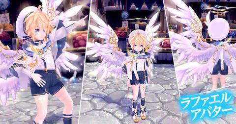 「幻想神域 -Another Fate-」人気幻神「ラファエル」になりきれるリリ族専用アバターが新登場! 【アニメニュース】