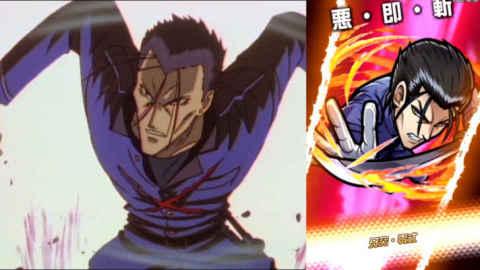 アプリゲーム「コトダマン」が「るろうに剣心」とコラボ!TVアニメには存在しない夢の共闘シーンも 【アニメニュース】