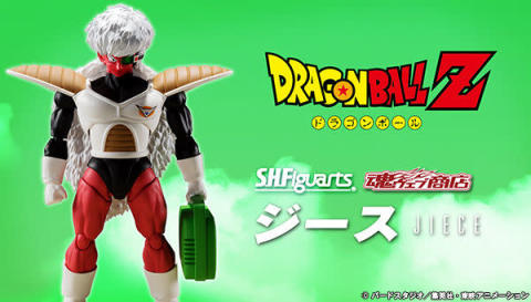 『ドラゴンボールZ』「フィギュアーツZERO [超激戦]スーパーサイヤ人ゴジータ-復活のフュージョン-」「S.H.Figuarts ジース」登場!! 【アニメニュース】