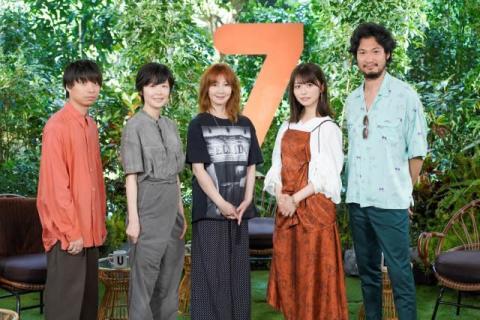 元欅坂46・長濱ねる、卒業以来1年ぶりメディア出演 『セブンルール』で尾崎世界観と新レギュラー就任