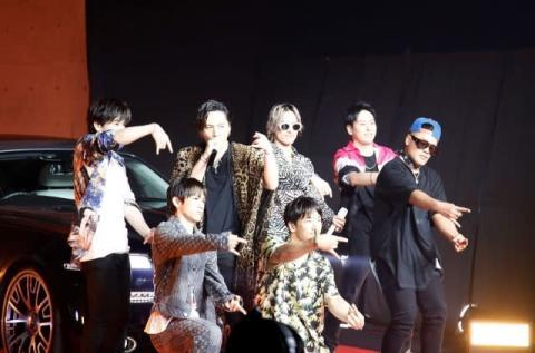三代目JSB、七夕ライブで初の全員浴衣姿披露 「絶対また直接お会いしましょう!」と約束も