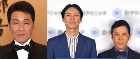 五木ひろし『ナイナイANN』に出演 昨年の『岡村歌謡祭』『紅白』から深まる縁