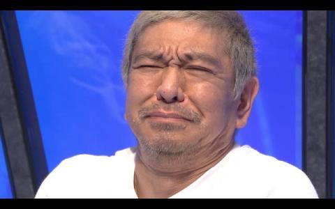 """松本人志初参戦のAmazon『FREEZE』新シリーズ せいや、みちょぱらの""""フリーズ顔""""解禁"""