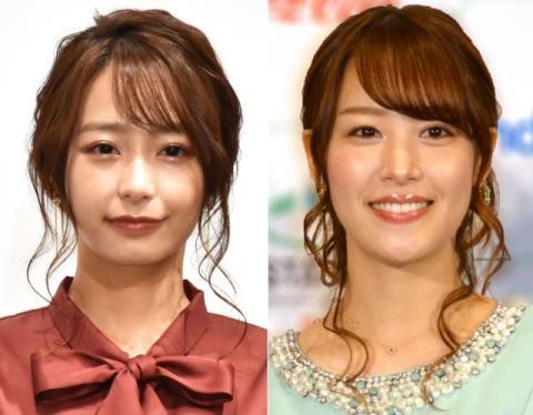 「女子アナ最強コンビ」鷲見玲奈、宇垣美里との2ショット公開 フリー転身で「色々教えてもらっていた」