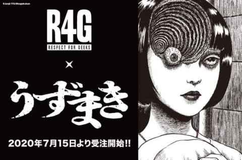 R4G(アールフォージー):伊藤潤二氏による名作ホラー漫画「うずまき」とのコラボアイテムの発売が決定! 【アニメニュース】