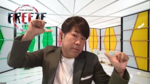 フジモン、元妻・木下優樹菜さん引退後初イベント 新ポーズ?を元気いっぱい披露