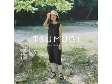 奈良の老舗メーカー発ブランド「TSUMUGI」から「虫除け・冷却レギンス」が登場