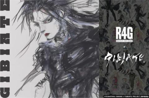 R4G(アールフォージー)「GIBIATE」のアイテムの発売日が遂に決定! 【アニメニュース】