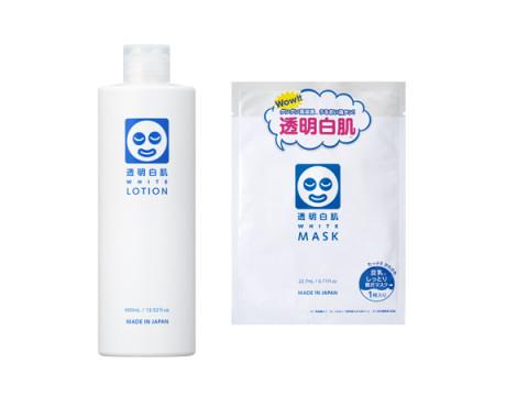「透明白肌 ホワイトローション」にホワイトマスク付きの限定セットが登場