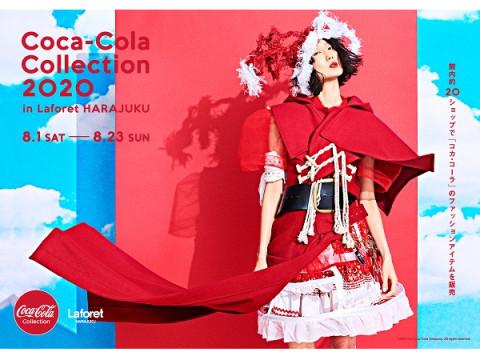 過去最大級の品揃え!コカ・コーラ×ラフォーレ原宿のコラボアイテム大集合