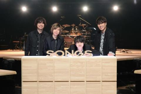 """Official髭男dism、8・22『SONGS』初登場 """"相思相愛""""亀田誠治と対談"""