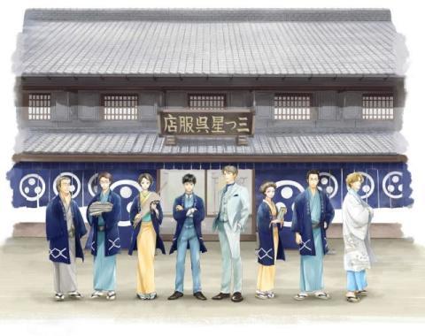 老舗呉服店を描く漫画『日に流れて橋に行く』コラボ企画開始へ 日本橋で複製原画など展示