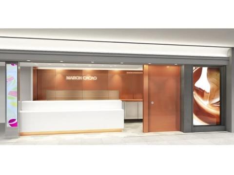 鎌倉発祥のアロマ生チョコブランド「MAISON CACAO」がグランスタ東京にOPEN