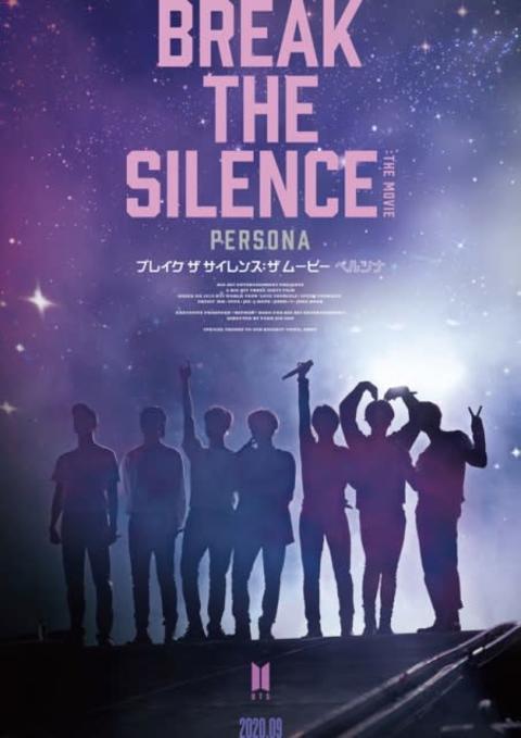 BTS、ワールドツアー密着記録映画9・10全世界公開