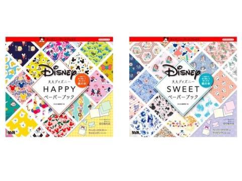 ラッピングやクラフトに!ディズニーのペーパーブックが2冊同時に発売中