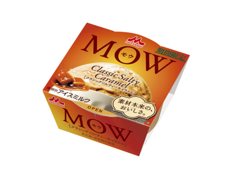 キャラメルラバー必見!「MOW」の大人気フレーバーがパワーアップして登場