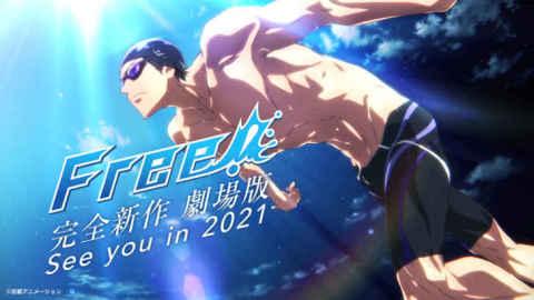 アニメ「Free!」完全新作劇場版が2021年に公開!ティザーPV、ティザービジュアルも発表 【アニメニュース】
