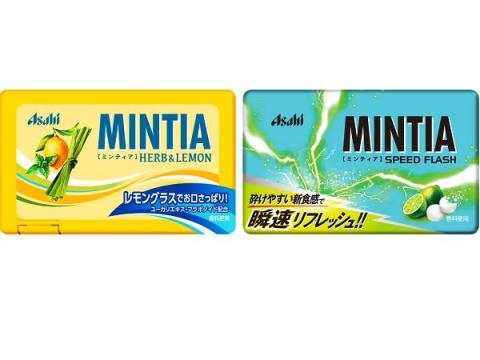 マスク着用時や在宅勤務時のリフレッシュに!「ミンティア」に2種の新商品