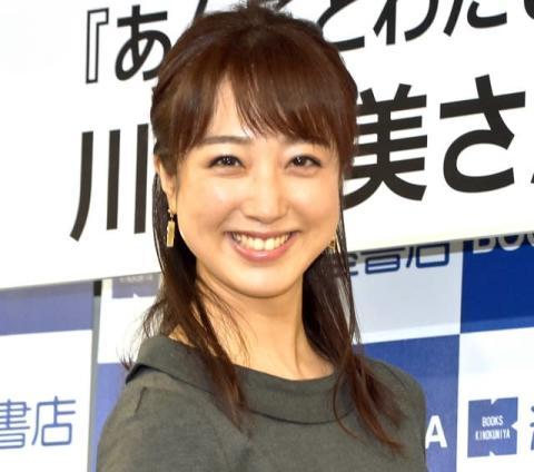 川田裕美アナ、第1子男児出産を報告「一生を懸けて大切に守っていこうと誓いました」