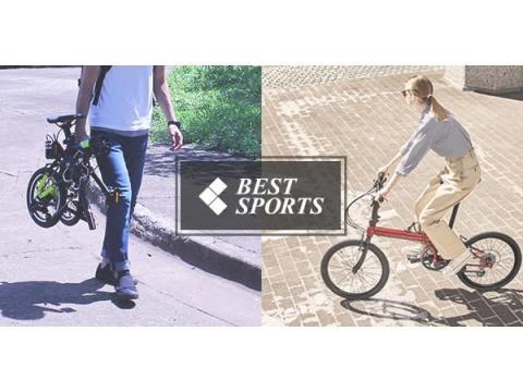 折りたたみ自転車ブランド「DAHON」&「Tern」の専門店が東武池袋にOPEN!