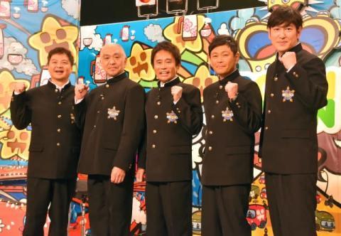 『ガキ使』19日の収録中止「総合的に判断」 ココリコ遠藤が新型コロナ感染