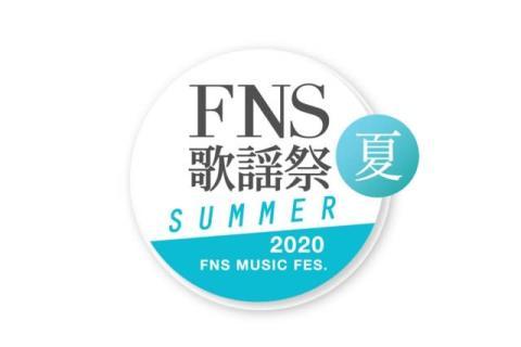 『FNS歌謡祭』にBTS、平手友梨奈ら 初出演はRAD、事変、満島ひかり、SEVENTEEN