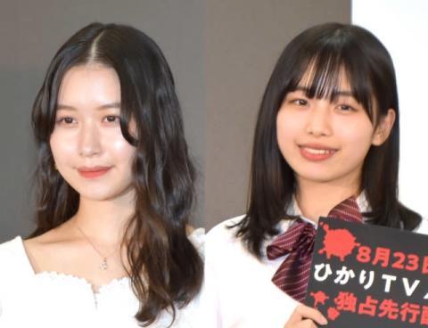 アンジュルム笠原桃奈&伊勢鈴蘭、ドラマ初主演で充実感「演じる楽しさに…」