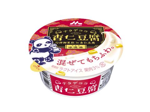 大好評のアイスバーがカップアイスに!「ナタデココin杏仁豆腐」新発売