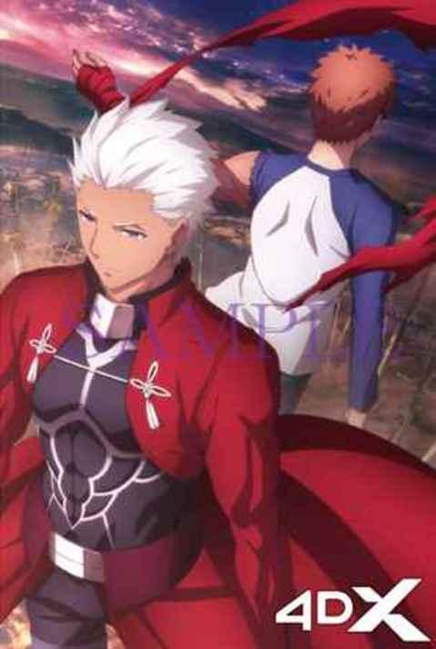 劇場版「Fate/stay night [Heaven's Feel]」Ⅲ.spring song 9月4日(金)より4D上映開始! 【アニメニュース】