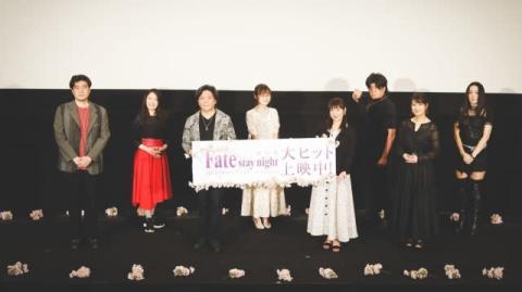 """中田譲治""""言峰綺礼""""スタイルを披露 『Fate[HF]』最終章は「ベストワンに選ばれるべき映画のひとつ」"""
