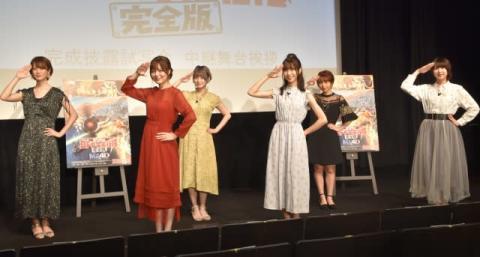 鈴代紗弓『荒野のコトブキ飛行隊』劇場版に喜び「この上ない幸せ」