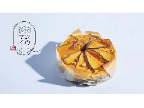 まるでケーキのような焼売!北海道生まれの新感覚「キッシウマイ」発売