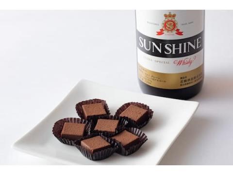 """若鶴酒造の""""サンシャインウイスキー""""を使用した生チョコレートが新発売!"""