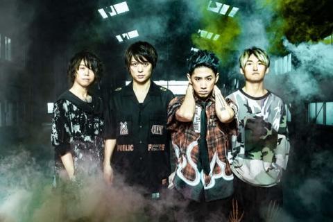 ONE OK ROCK、10月に自身初のオンラインライブ マリンスタジアムから世界同時生配信