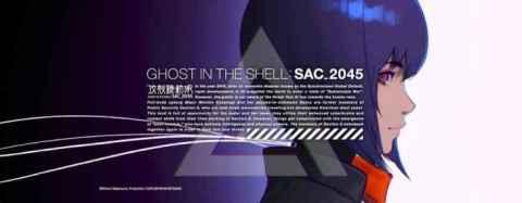 【攻殻機動隊 SAC_2045】新作商品発売開始! 【アニメニュース】