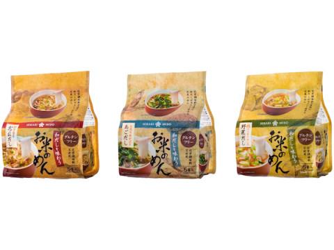 グルテンフリー&化学調味料不使用!「和だしを味わうお米のめん」が新登場