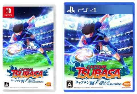 PlayStation®4/ Nintendo Switch™「キャプテン翼 RISE OF NEW CHAMPIONS」本日発売のお知らせ さらに、ローンチトレーラー公開! 【アニメニュース】