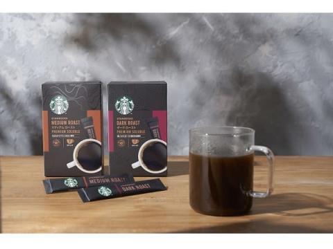 スターバックスのブラックコーヒーを気軽に楽しめるスティックタイプが登場