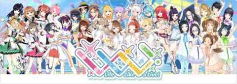 人気バーチャルアイドルが一堂に会するオンラインライブフェス『Life Like a Live!』(えるすりー)ライブ配信アプリ「ミクチャ」でのチケット販売開始! 【アニメニュース】