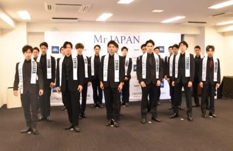 『ミスター・ジャパン』ファイナリスト18人が決定