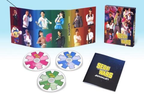 山田裕貴×坂本浩一監督 『SEDAI WARS』Blu-ray8・27発売