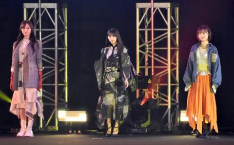 【TGC2020AW】『映像研』乃木坂46のキャスト3人登場 ノンスタ井上「原作はこんな美人違いますよ!」