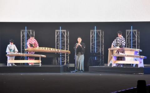 【TGC2020AW】鈴木福、4きょうだいが勢ぞろい 琴で「紅蓮華」を演奏